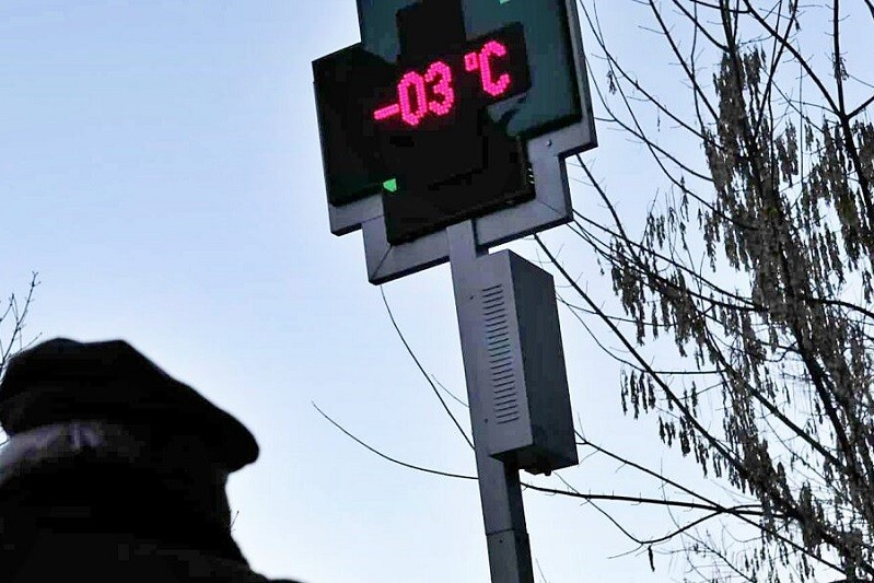 Proteção civil alerta para medidas de proteção contra o frio