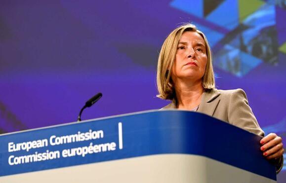 UE condena