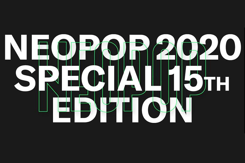 Neopop anuncia primeiros nomes da 15.ª edição do festival de Viana do Castelo