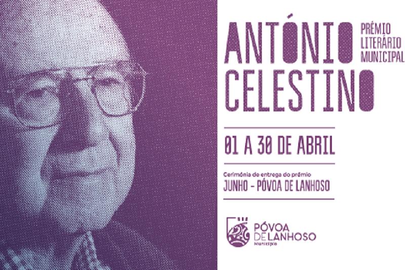 Póvoa de Lanhoso: Prémio Literário António Celestino mantém-se com prazos a decorrer até 30 de abril