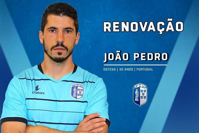Defesa João Pedro renova com Vizela e cumpre 13.ª época consecutiva no clube
