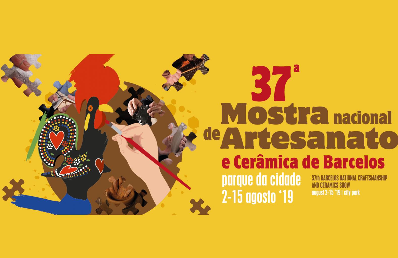Mostra de Artesanato e Cerâmica afirma Barcelos como Cidade Criativa da Unesco